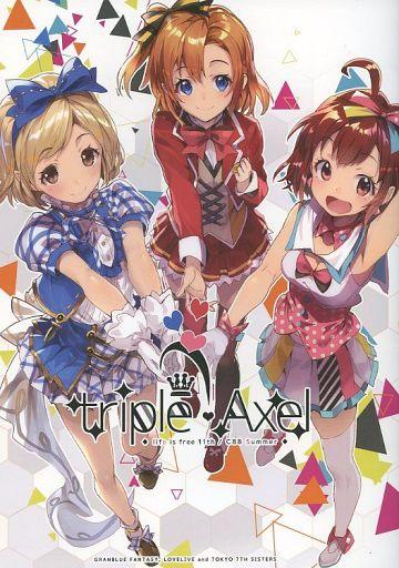よろず triple Axel  / Life-is-free