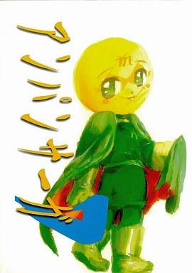 【中古】男性向一般同人誌 <<その他アニメ・漫画>> アンパンサーガ 7 / テンタイ-カンソク