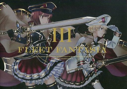 【中古】男性向一般同人誌 <<艦隊これくしょん>> FLEET FANTASIA III / LUISPACE