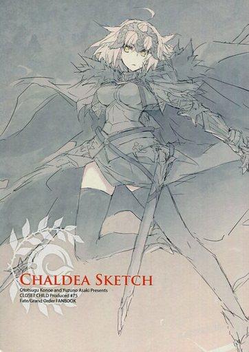 Fate CHALDEA SKETCH / CLOSET CHILD