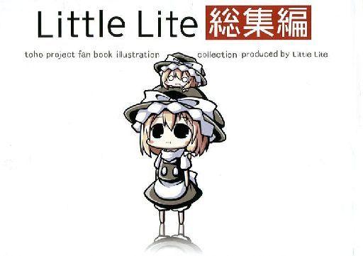 東方 Little Lite 総集編 / Little Lite