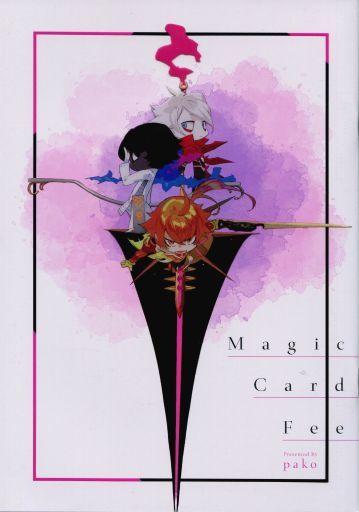 Fate Magic Card Fee / ハイパーソニックソウル