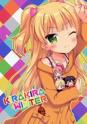 シンデレラガールズ(アイマス) KIRAKIRA WINTER / ニアハモニカ