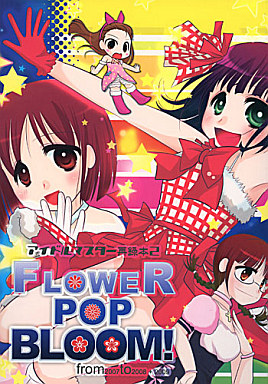 【中古】男性向一般同人誌 <<アイドルマスター>> FLOWER POP BLOOM! / 英事務所