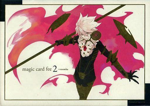 Fate magic card fee 2+roomba / ハイパーソニックソウル