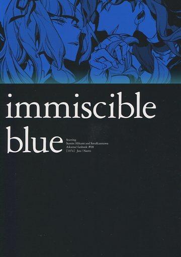 アイカツ! immiscible blue / 107e
