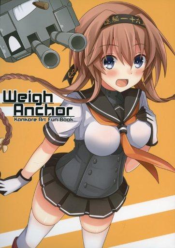 艦隊これくしょん Weigh Anchor / Grove Grow