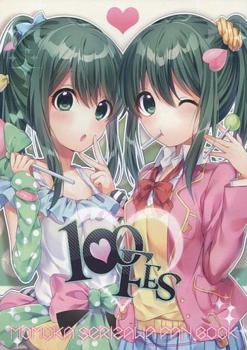 <<Tokyo 7th シスターズ>> 100FES / 芹沢製菓