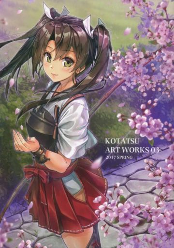 よろず KOTATSU ART WORKS 03 / KOTATSU ROOM