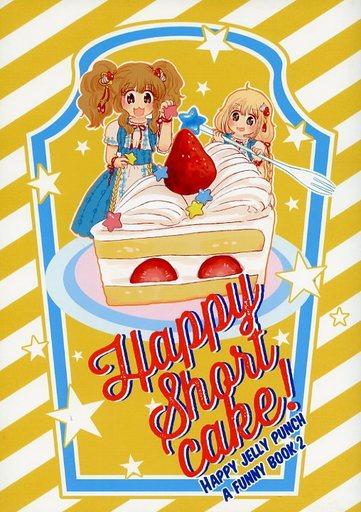 シンデレラガールズ(アイマス) Happy Short cake! / ゼラチン