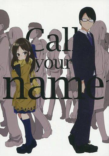 シンデレラガールズ(アイマス) Call your name / りんごくらぶ