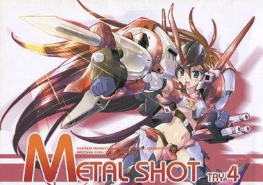 スーパーロボット大戦 【冊子単品】METAL-SHOT TRY 4 / Passing Rim