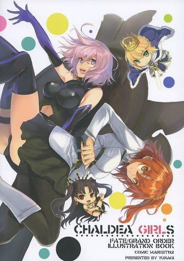Fate CHALDEA GIRLS / SEVENTH HEAVEN