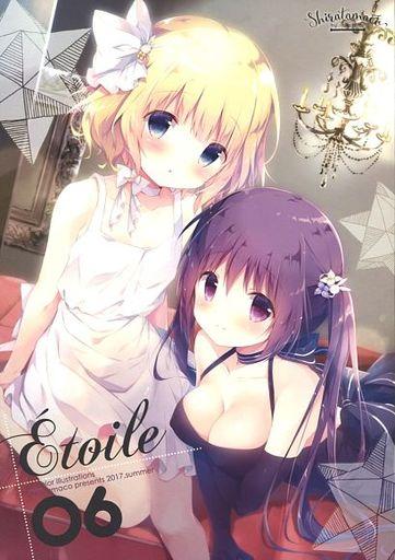 よろず Etoile 06 / しらたまこ