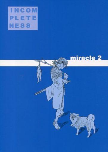 <<よろず>> INCOMPLETENESS miracle 2 / たなしプロダクション