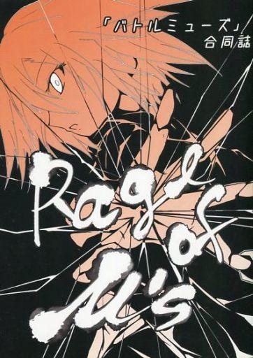 【中古】男性向一般同人誌 <<ラブライブ!>> Rage of μ's 「バトルミューズ」合同誌 / ↓縁眼鏡(アンダーリム)