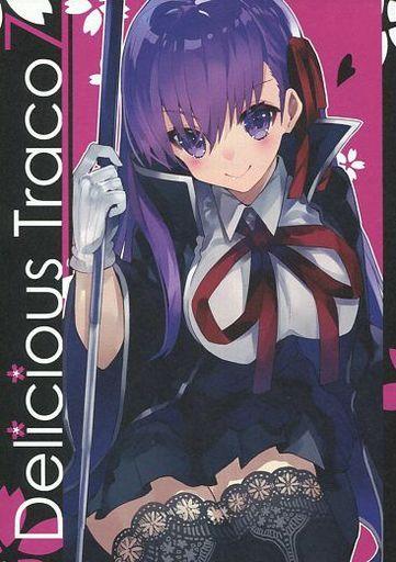 Fate Delicious Traco 7 / Traco Strawberry