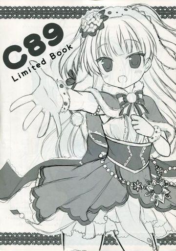 シンデレラガールズ(アイマス) C89 Limited Book / ニアハモニカ