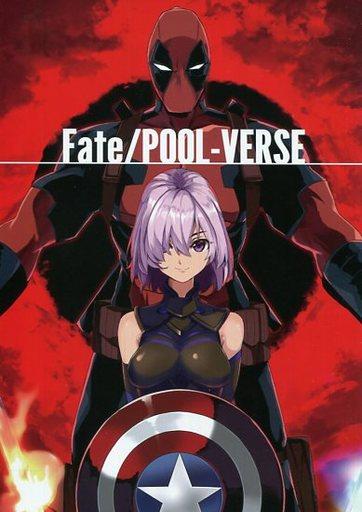 Fate Fate/POOL‐VERSE / かなめや街道