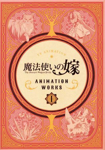 その他アニメ・漫画 魔法使いの嫁 ANIMATION WORKS 1 / WIT STUDIO