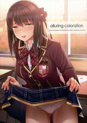 シンデレラガールズ(アイマス) alluring coloration / ぴろぴろごー