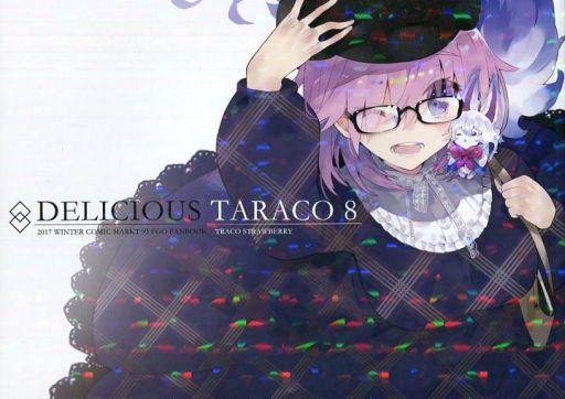 Fate Delicious Traco 8 / Traco Strawberry