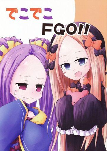 <<Fate>> でこでこFGO!! / メトロポリタンドール