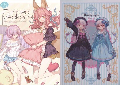 Fate 【C93】Chocolate Sheep 2点セット / Chocolate Sheep