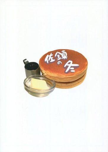 艦隊これくしょん 佐鎮の冬 / 第二ブータン帝国