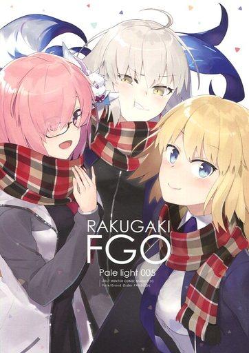 Fate RAKUGAKIFGO Pale light 005 / Traco Strawberry/PALE LIGHT