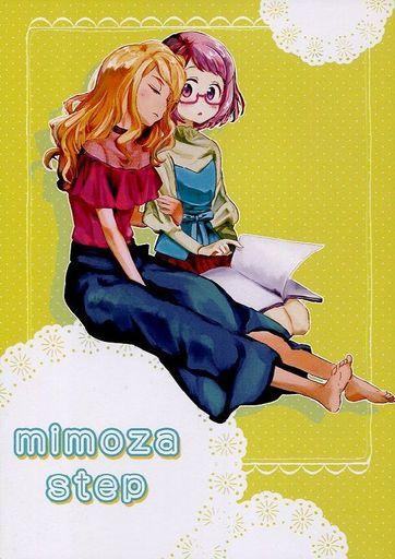 <<アイカツ!>> mimoza step / ステラポスト