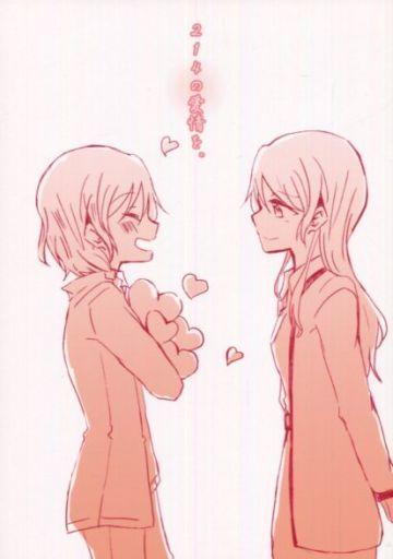 その他アニメ・漫画 214の愛情を。 / コロナ314