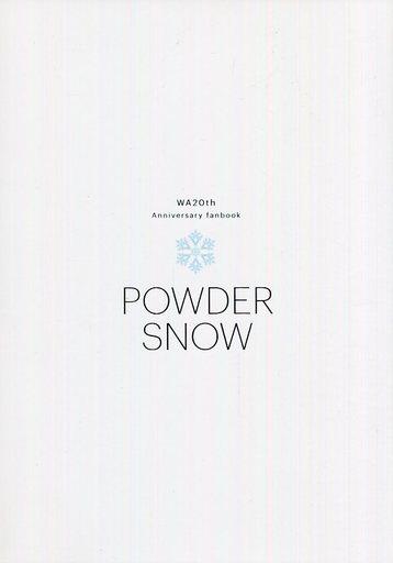 leaf POWDER SNOW WA20th Anniversary fanbook / WA20thPROJECT