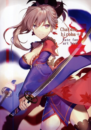Fate Chaldea hiroba+3 / burittohiroba