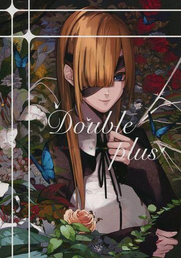 Fate Double plus / グラスロゼ