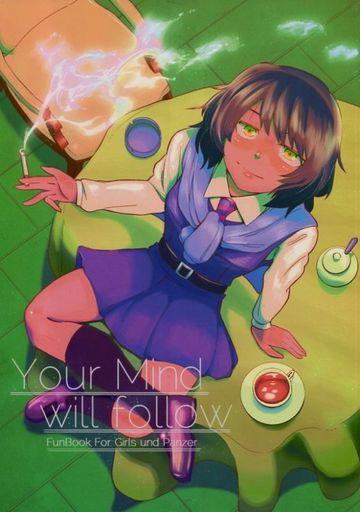 ガールズ&パンツァー Your Mind will follow / 水銀カンテラ