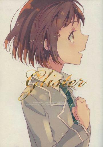 その他アニメ・漫画 Glister / 96ブタゴヤ
