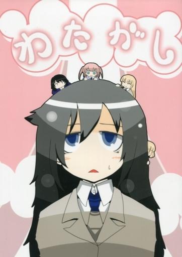 その他アニメ・漫画 わたがし / ババソイヤー