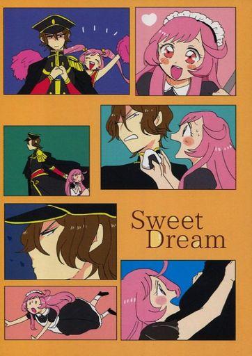 <<プリパラ>> Sweet Dream / お酒の城