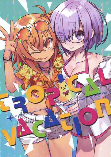 Fate TROPICAL VACATION / ULOG'Be