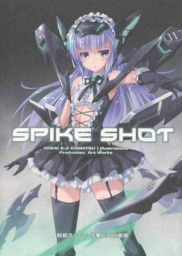 よろず 【冊子単品】SPIKE SHOT / Passing Rim