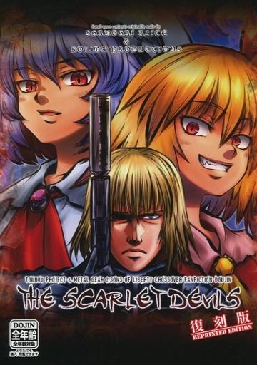 東方 THE SCARLETDEVILS 復刻版 / Five-seveN