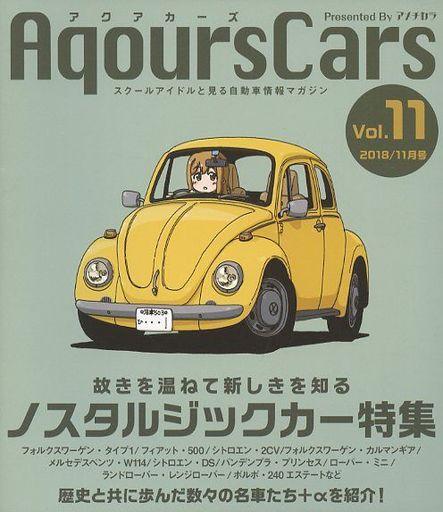 ラブライブ!サンシャイン!! AqoursCars Vol.11 / アメチカラ