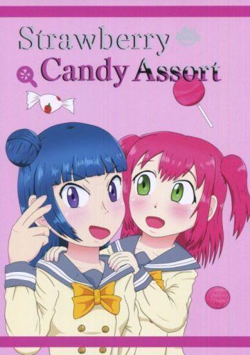 ラブライブ!サンシャイン!! Strawberry Candy Assort / つみれ家