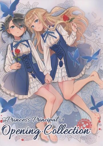 その他アニメ・漫画 Princess Principal Opening Collection / 0.3Hz