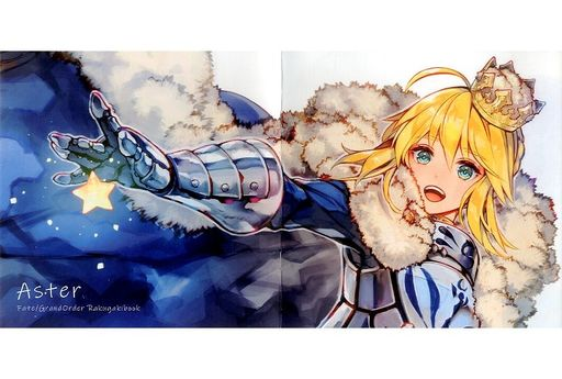 Fate Aster / COSMOS