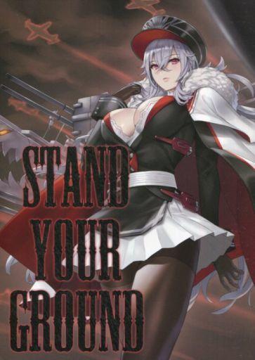 アズールレーン Stand Your Ground / Wanderlust