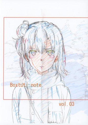 その他アニメ・漫画 boxtuti.note vol.03 / 太古の月