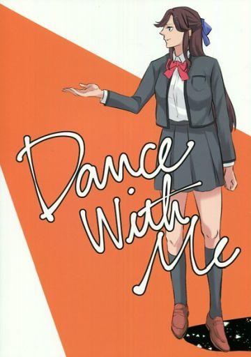 その他アニメ・漫画 Dance With Me / TOP GEAR