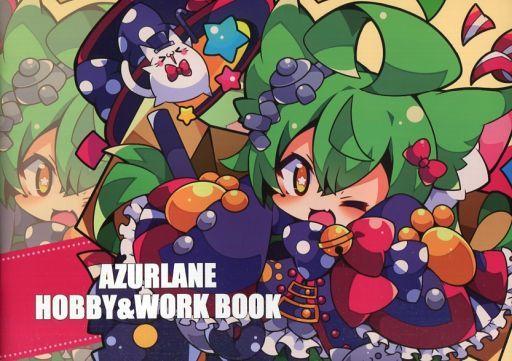アズールレーン AZURLANE HOBBY&WORK BOOK / caTrip